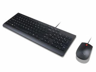 Lenovo Essential Tastatur und Maus Set | DE